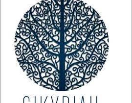 Ealarcon68 tarafından Diseñar un logotipo for Sikyriah için no 18