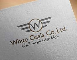 "#6 untuk Design a Logo for a company ""White Oasis Co. Ltd."" oleh dreamer509"