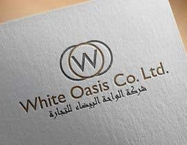 "#7 untuk Design a Logo for a company ""White Oasis Co. Ltd."" oleh dreamer509"