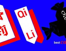 #12 untuk Design 3 logos oleh ismailbouhariche