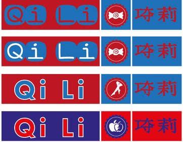#3 untuk Design 3 logos oleh muzden