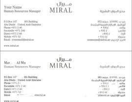 #11 untuk Design email signature which should loook like business card oleh NadeemRoomi