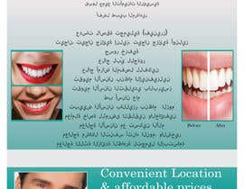 Swarup015 tarafından Design a Flyer for Dental office için no 3