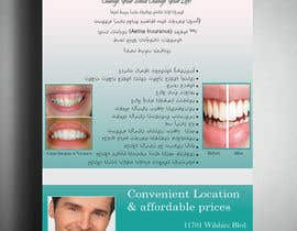 Swarup015 tarafından Design a Flyer for Dental office için no 8