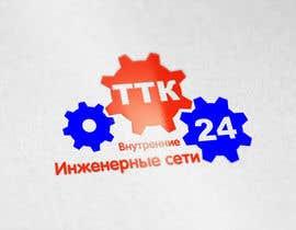 fantis77 tarafından Разработка логотипа для инженерной компании için no 39