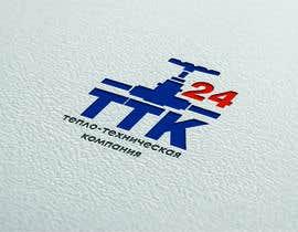 sferaolga tarafından Разработка логотипа для инженерной компании için no 56