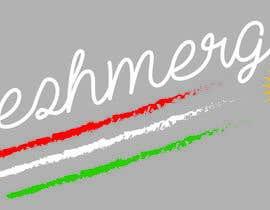 #3 untuk Design a Simple Font Logo oleh jaydenwoodward
