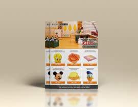 #11 untuk Kids Handles Flyer Design oleh igraphicdesigner