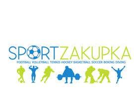 #18 для Логотип портала от Bikoitza