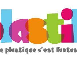 #36 untuk Design a Logo for my online Store oleh amarsjah