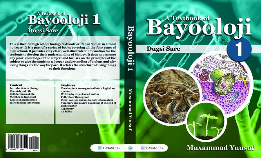 entry  60 by sskander22 for design a biology textbook cover