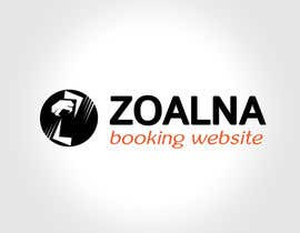 hicherazza tarafından Design a Logo for Sudanese hotel booking website için no 12