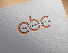 nipen31d tarafından Design a Logo için no 68