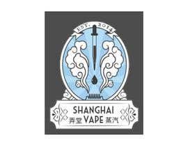 herualgebra tarafından Design a T-Shirt for Shanghai Vape! için no 11