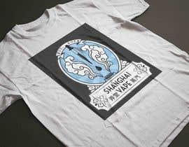 herualgebra tarafından Design a T-Shirt for Shanghai Vape! için no 12