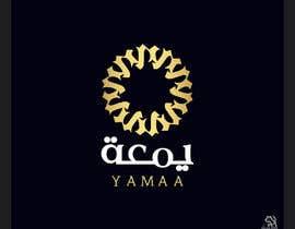 #156 untuk Design a Logo for comapny name Yamaa يمعة oleh elmadoo