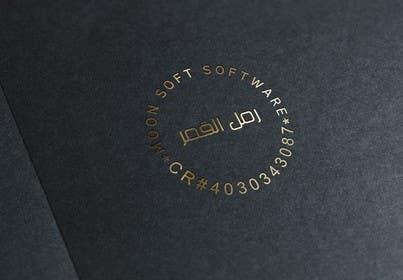 hassan22as tarafından Design a stamp emblem için no 2