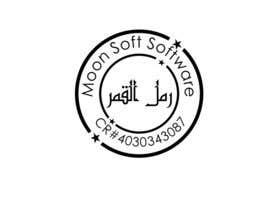 YassineHDdesign tarafından Design a stamp emblem için no 6
