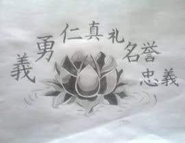 #11 untuk Design a Tattoo, 7 virtues of bushido oleh soukey