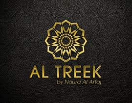 #10 untuk Al Treek logo design oleh benson92