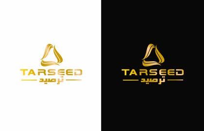 #36 untuk Design a Logo (logo Redesign) oleh hassan22as