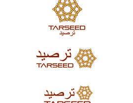 #66 untuk Design a Logo (logo Redesign) oleh oscardavidalzate