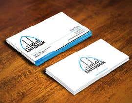#1 untuk Design Stationery and brochure oleh gohardecent