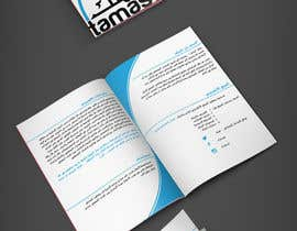 #30 untuk Design Stationery and brochure oleh obayomy