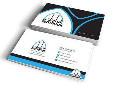 #18 untuk Design Stationery and brochure oleh LeeniDesigns