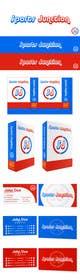 Konkurrenceindlæg #29 billede for Design a Logo for Sports Junction