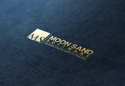 PyramidsGraphic tarafından Design a Logo For Moon Sand Software (Arabic - English) için no 1