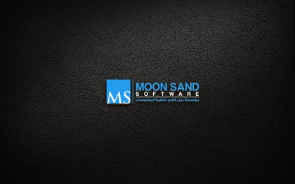 PyramidsGraphic tarafından Design a Logo For Moon Sand Software (Arabic - English) için no 5