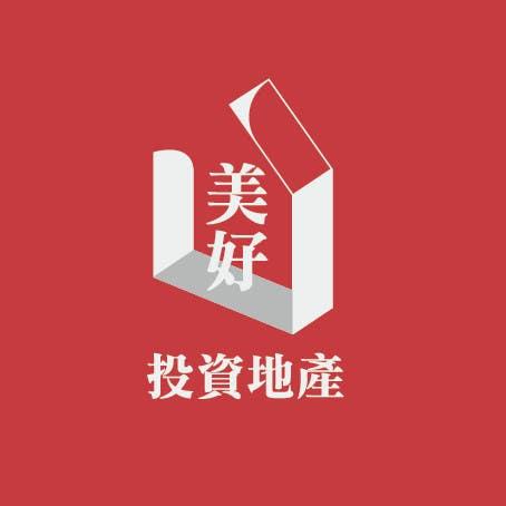 Penyertaan Peraduan #7 untuk Design a Chinese Logo