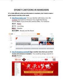 #11 untuk Disney Cartoons in Mandarin oleh hectorduvan89