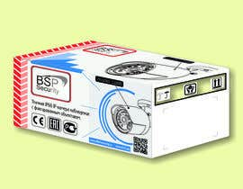 #3 untuk Создание дизайна коробки для камер наблюдения oleh VMRKO