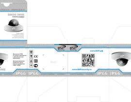 moldovaprint tarafından Создание дизайна коробки для камер наблюдения için no 10