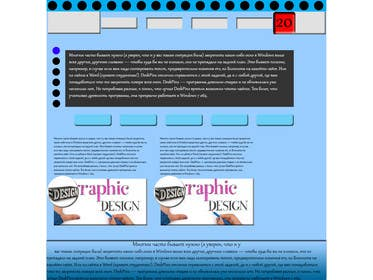 #6 untuk Single Web Page Design includes Header and Frozen Footer oleh drogomid2113