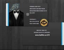 #8 untuk Double sided visit card oleh marvelousboysuvo