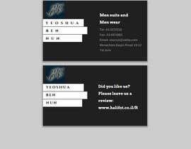 #3 untuk Double sided visit card oleh desertrose16
