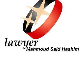nidasomroo tarafından Design a Logo ( Lawyer ) için no 1