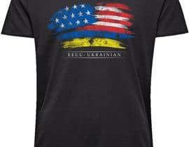 javierlizarbe tarafından Design a T-Shirt - Ukrainian theme için no 16