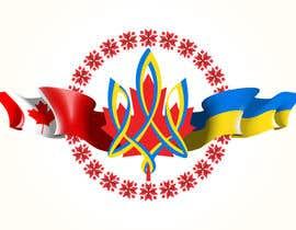 lenssens tarafından Design a T-Shirt - Ukrainian theme için no 11