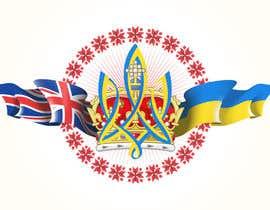 lenssens tarafından Design a T-Shirt - Ukrainian theme için no 37