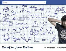 #1 for Facebook Timeline Cover af hostdude1