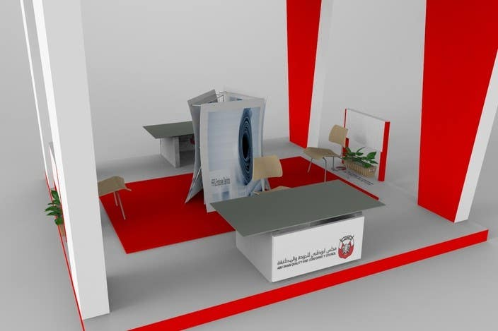 Exhibition Stand Location Map : Entry by artandfashion for d and d map and design an