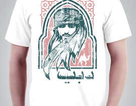 #146 for Design a T-Shirt for Dubai! af lanangali
