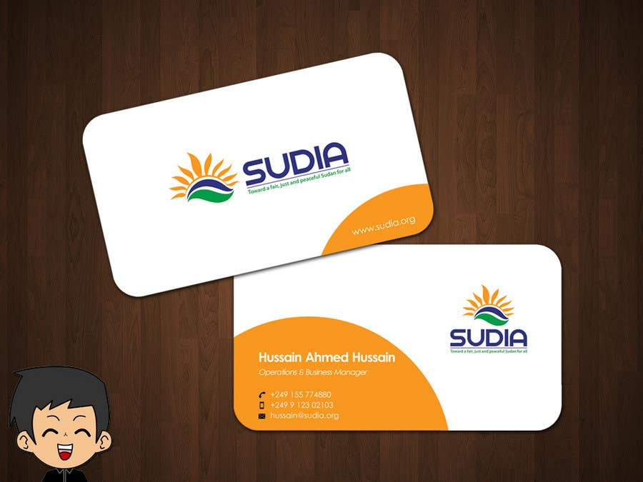 Contest Entry #88 for Business Card Design for SUDIA (Aka Sudanese Development Initiative)