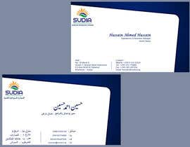 #91 for Business Card Design for SUDIA (Aka Sudanese Development Initiative) by musaidimpact