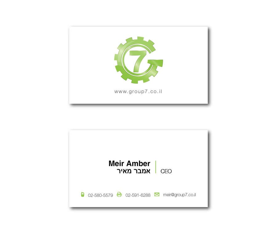 #44 for Design Logo & Business Card by betty986
