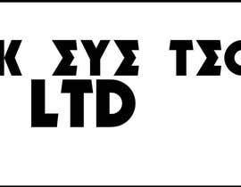 #24 para Design a Logo and Banner por umerkhan12